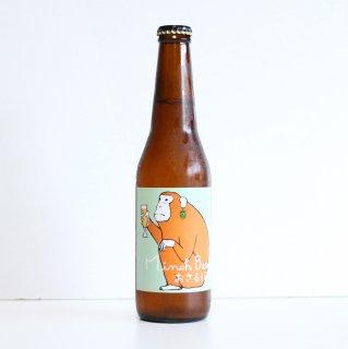 箕面ビール おさるIPA(MINOH BEER OSARU IPA)