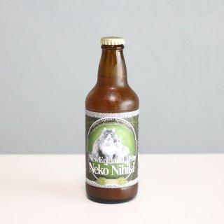 伊勢角屋麦酒 ねこにひき(ISEKADOYA BEER NEKO-NIHIKI)