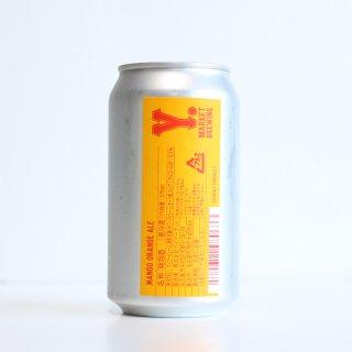 ワイマーケットブルーイング マンゴーオレンジエール(YMARKET Brewing Mango Orange Ale)