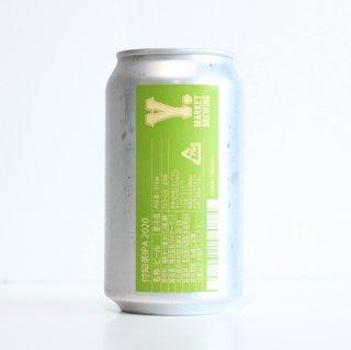 ワイマーケットブルーイング 付知茶IPA2020(YMARKET Brewing TSUKECHI Tea IPA2020)