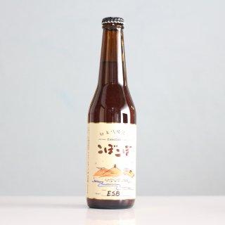 郡上八幡こぼこぼ麦酒 ESB(GUJO HACHIMAN KOBOKOBO ESB)