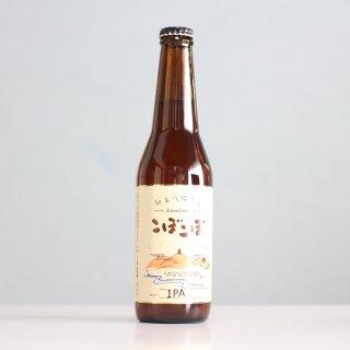 郡上八幡こぼこぼ麦酒 IPA(GUJO HACHIMAN KOBOKOBO IPA)