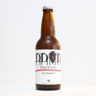 DD4D ブルーイング エアジョーダル2(DD4D Brewing AIR JORDAL 2)
