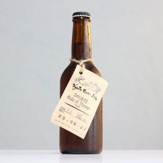 京都ビアラボ 3の法則 (KYOTO Beer Lab Rule of Three)