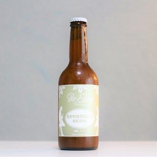 ビーイージーブルーイング えふりこぎ(Be Easy Brewing EFURIKOGI Hazy IPA)