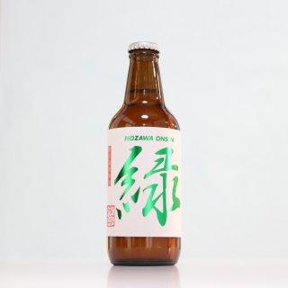 里武士 アングロジャパニーズブルーイング 野沢 IPA(LIBUSHI Anglo Japanese Brewing NOZAWA IPA)