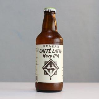 伊勢角屋麦酒 カフェラテヘイジーIPA(ISEKADOYA BEER CAFFE LATTE Hazy IPA)