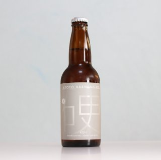 京都醸造 硬(KYOTO Brewing KOH)