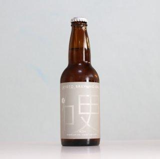 京都醸造 硬(KYOTO Brewing KOH)