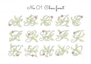【刺繍データダウンロード】1-01 Chou font