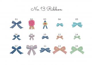 【刺繍データダウンロード】1-08 Ribbon