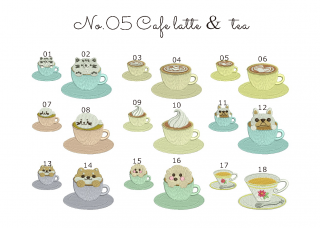 【刺繍データダウンロード】2-03 Cafe latte & tea