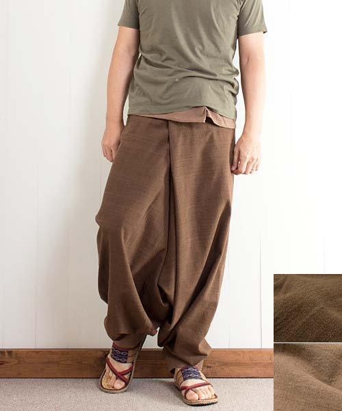 草木染め手織り綿のアラジンパンツ