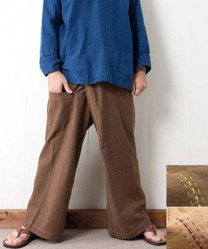 草木染め手織り綿の手縫いタイパンツ(ブラウン)