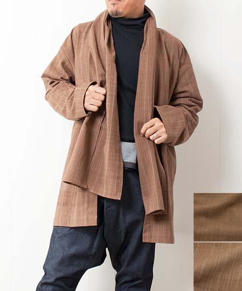 草木染め手織り綿のストールカラーデザインジャケット