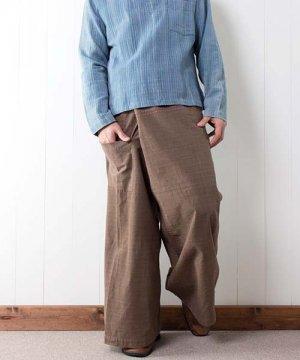 草木染手織りコットン・手縫いタイパンツ(ライトダークブラウン)