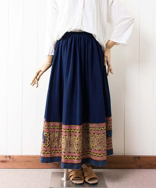 モン族刺繍ヘムスカート(1)