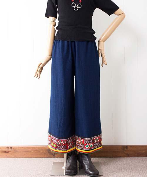モン族刺繍ヘムワイドパンツ(1)