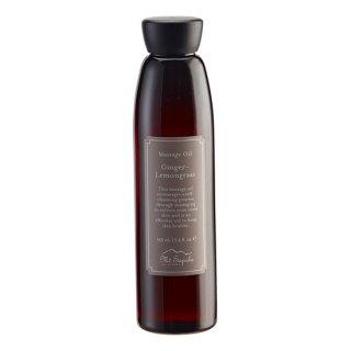 MT0223 マッサージオイル ジンジャーレモングラス