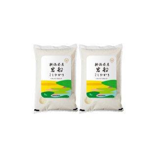 岩船産コシヒカリ10kg【5kg×2】(送料無料)