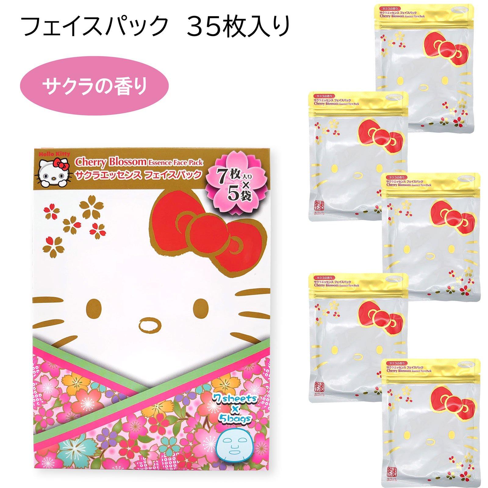ハローキティフェイスパック・桜 BOX(7×5袋)
