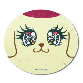 ポムポムプリン なりきりフェイスパック・カワイイ☆ナベユカ
