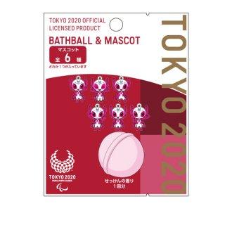 東京2020パラリンピックマスコットフィギュアMバスボール