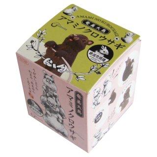 奄美の黒うさぎフィギュアマスコット