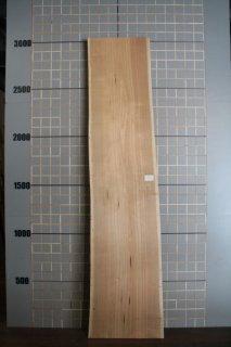 KURUMI(80mm×620mm×3000mm)