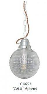 LuCerca(ルチェルカ)GALU-1:Sphere(ガル1:スフィア)
