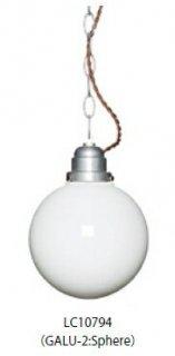 LuCerca(ルチェルカ)GALU-2:Sphere(ガル2:スフィア)