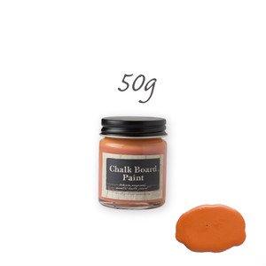 Honey Carrot