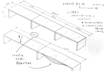 「BENCH2016」手書きで図面の写真