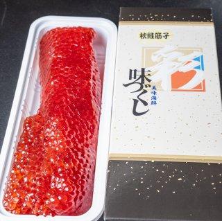 北海道産 秋鮭すじこ500g 筋子 秋鮭