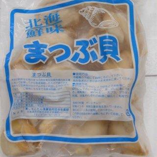 刺身 真つぶ1kg 生冷凍