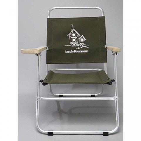 Lower Chair KHAKI