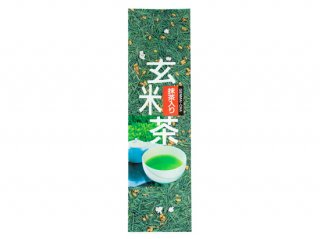 Brown rice tea containing Green tea 200g