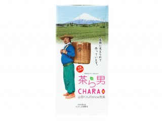 Dai San Chi / Ooyamachi (Great Mountains) 100g