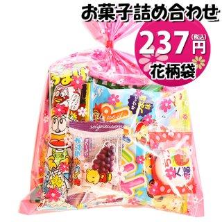 花柄袋 160円 お菓子 詰め合わせ (Aセット) 駄菓子 袋詰め おかしのマーチ (omtma0710)