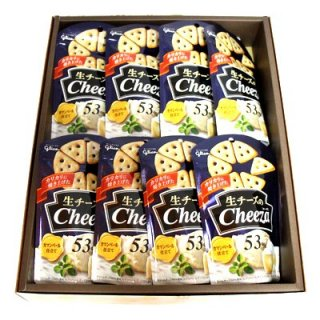 プレゼント ギフト グリコ 生チーズのチーザ カマンベールチーズ仕立て 40g×14個入 (ギフトセット J) (omtma0939)