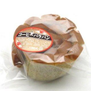 (地域限定送料無料)なんぽうパン コーヒーバラパン 18コ入(4975636311195x18k)