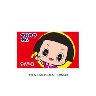 マルカワ チコちゃん フーセンガム 1個 55コ入り (4902747111680)