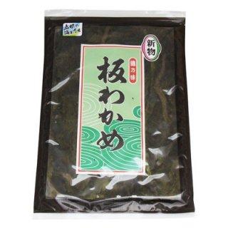 (単品) 森田製菓 島根県産板わかめ 13g (4903709005146)