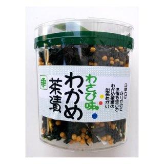 森田製菓 お茶漬わかめ わさび入 80g 20コ入り (4903709006600)