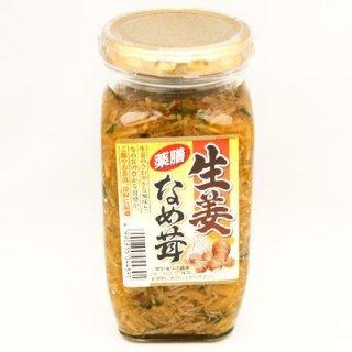 森田製菓 薬膳 生姜なめ茸 370g (常温) (4990855044891)