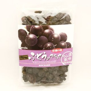 森田 ぶどうのグラッセ ラム酒風味 250g (常温) (4990855065216)