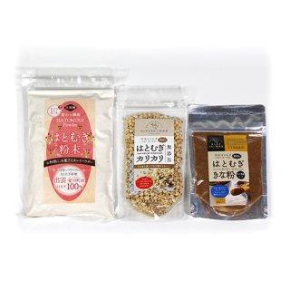(全国送料無料) 島根県産はとむぎセット A(3種・3コ) よい食工房 おかしのマーチ メール便 (omtmb6149)