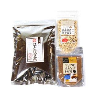 (全国送料無料) 島根県産はとむぎセット B(3種・3コ) よい食工房 おかしのマーチ メール便 (omtmb6151)