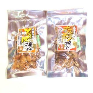 (全国送料無料) 広島名物 せんじ肉おつまみお試しセットD おかしのマーチ メール便 (omtmb6220)