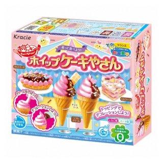 クラシエフーズ ポッピンクッキン ホイップケーキやさん 27g 5コ入り 2020/09/07発売 (4901551356201)
